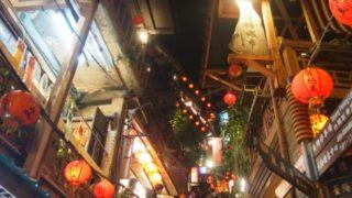 いいねアース,陸海空,西村,台湾